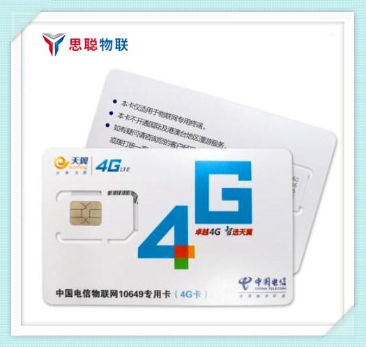买卖物联卡犯法吗?为什么物联卡还限制区域出售?