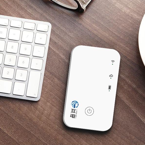 「移动随身wifi代理加盟」2020微商好项目!
