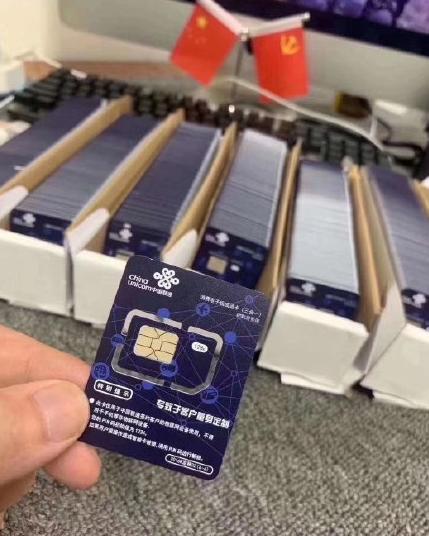 正规的物联卡在哪里购买?稳定靠谱物联卡购买渠道!
