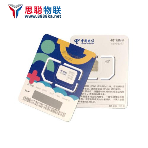 物联网卡是啥卡(企业专用流量卡)